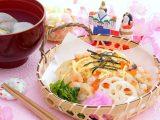 ひな祭りの行事食 由来や栄養素の秘密を知ろう!